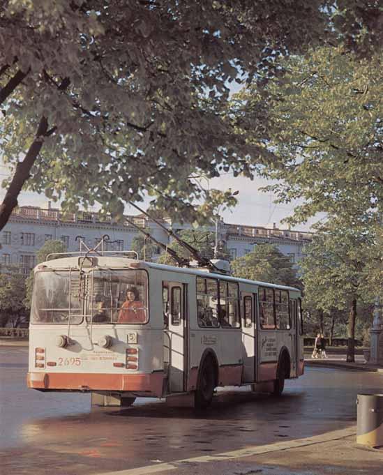 Minsk70 007 Минск в 70 е годы