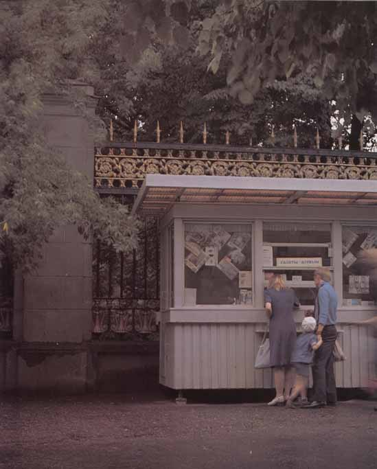 Minsk70 008 Минск в 70 е годы
