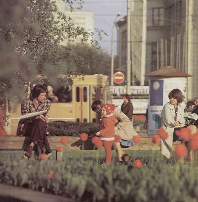 a233124abe11 Минск в 70 е годы