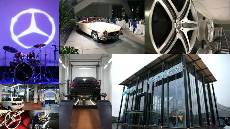 Открытие нового автоцентра Mercedes-Benz