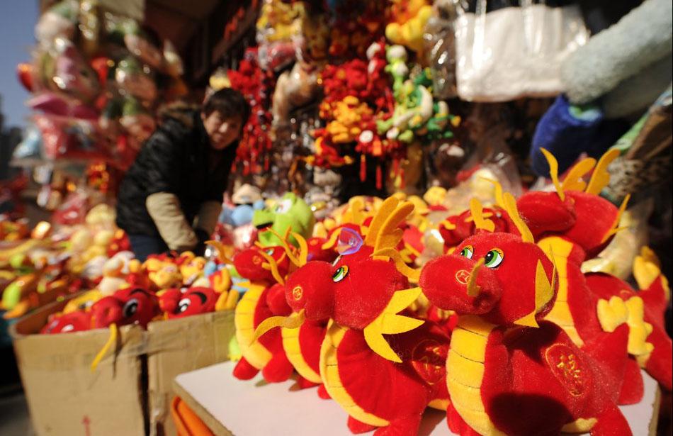 stars18 990x693 Подготовка к китайскому Новому году Дракона