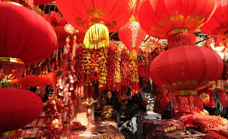 stars22 644x990 Подготовка к китайскому Новому году Дракона