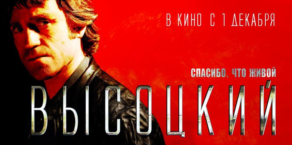 01 Кинопремьеры декабря 2011