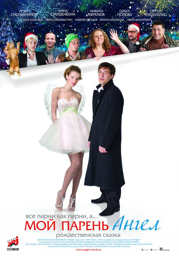 0240 Кинопремьеры января 2012