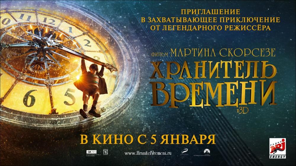 0330 Кинопремьеры января 2012