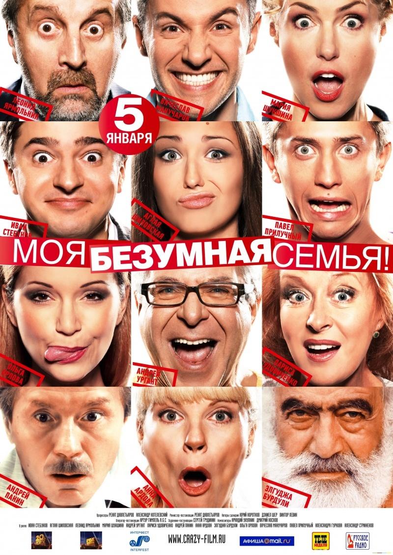 0424 Кинопремьеры января 2012