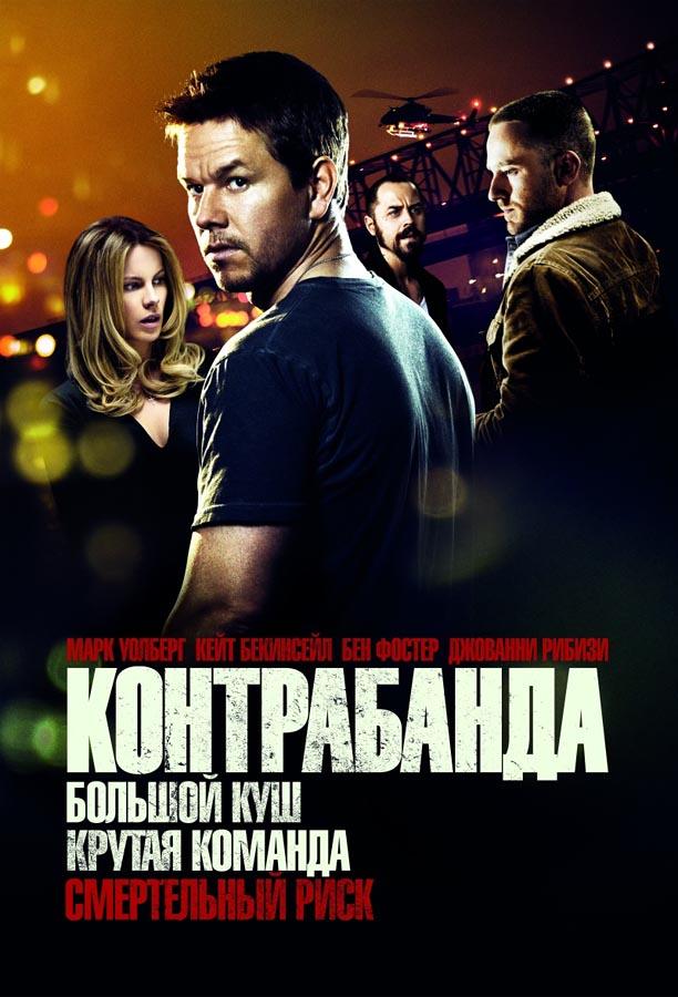 0622 Кинопремьеры января 2012