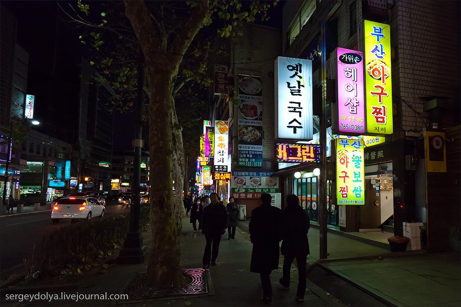 11141 Сеул: Южная Корея