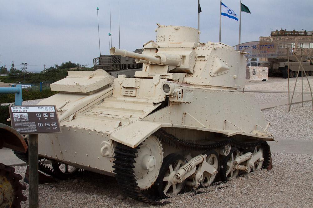 11196 Музей танковых войск в Израиле