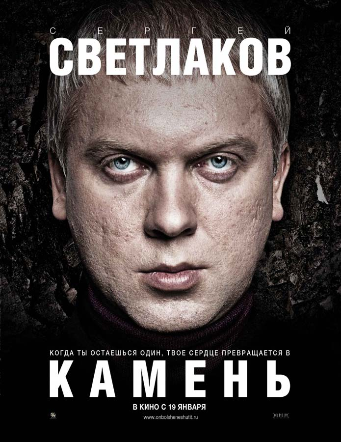 11199 Кинопремьеры января 2012