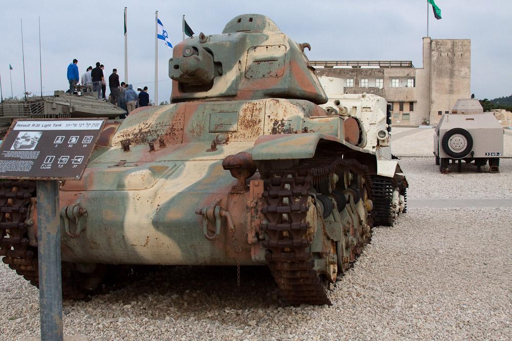 12166 Музей танковых войск в Израиле