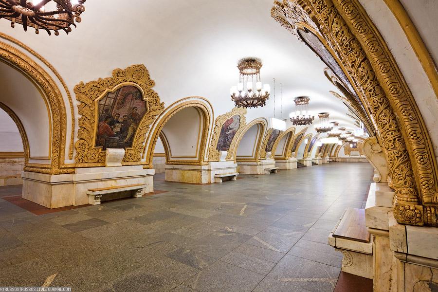 13120 Станция «Киевская кольцевая»