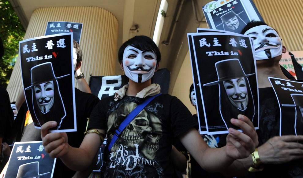 13121 Анонимы со всего света