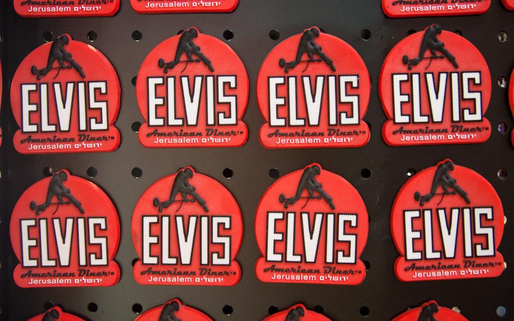 13145 Кафе Elvis в Израиле