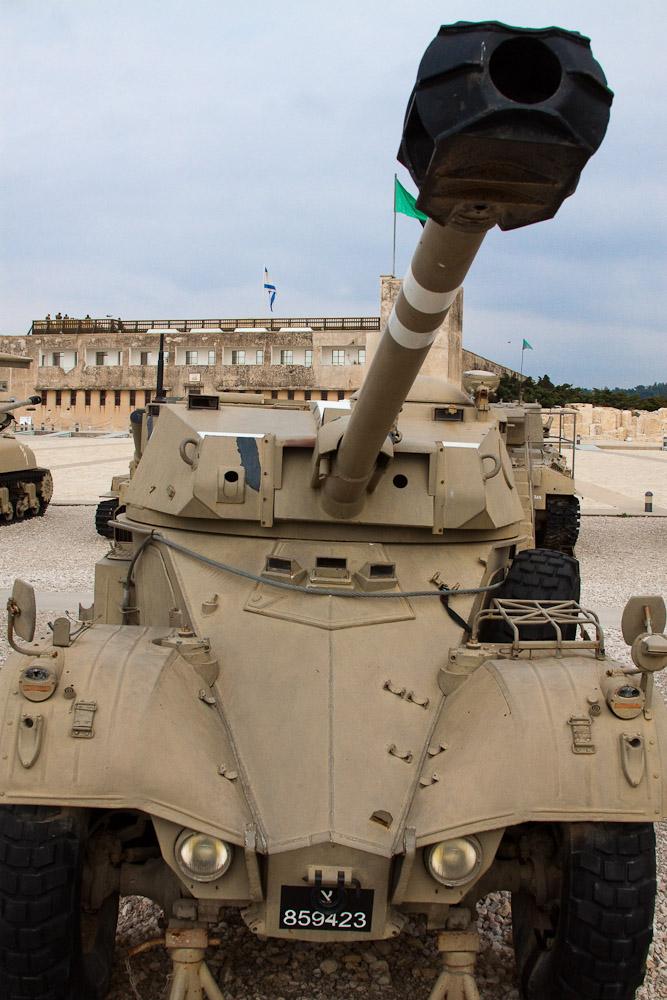 13150 Музей танковых войск в Израиле