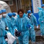 АЭС Фукусима – зона риска
