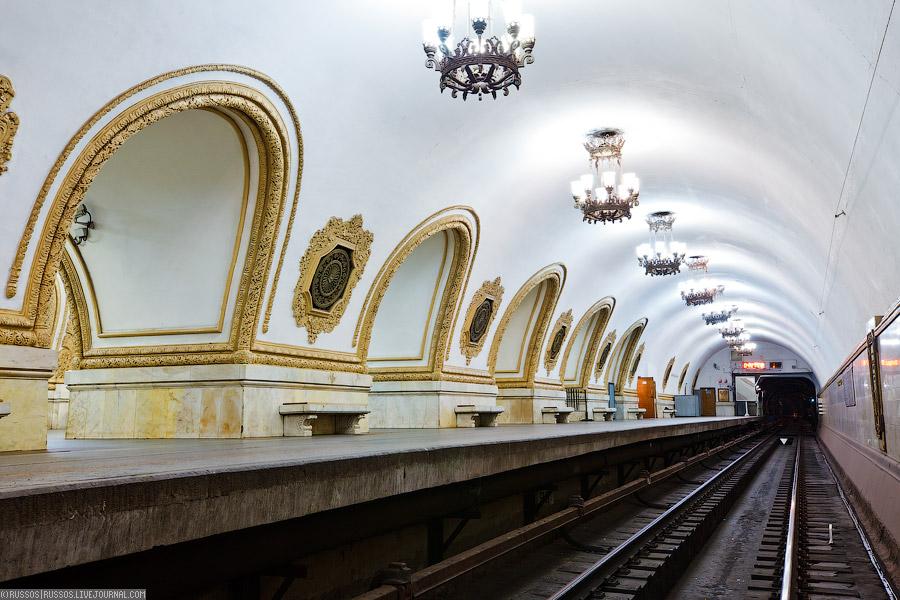 14110 Станция «Киевская кольцевая»