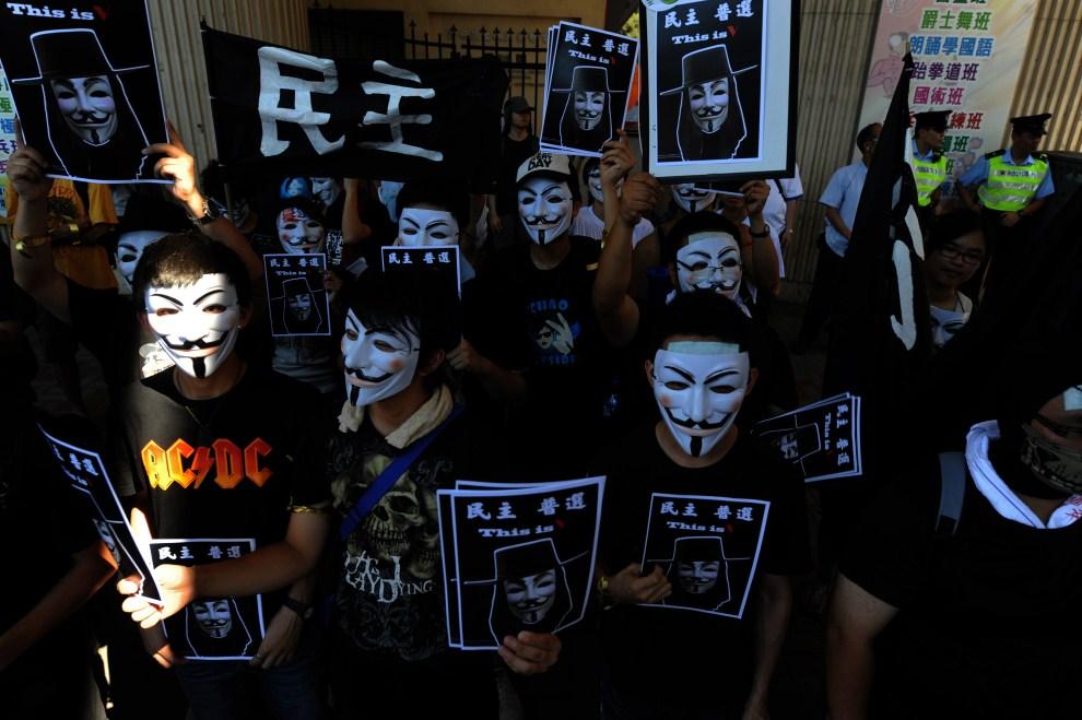 14111 Анонимы со всего света