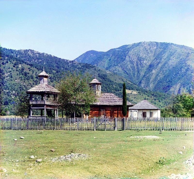 14130 Абхазия на цветных снимках Прокудина Горского 1904 и 1912 гг.