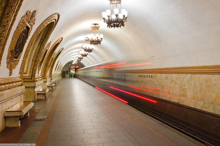 1508 Станция «Киевская кольцевая»