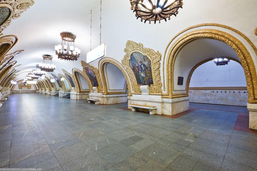 15107 Станция «Киевская кольцевая»