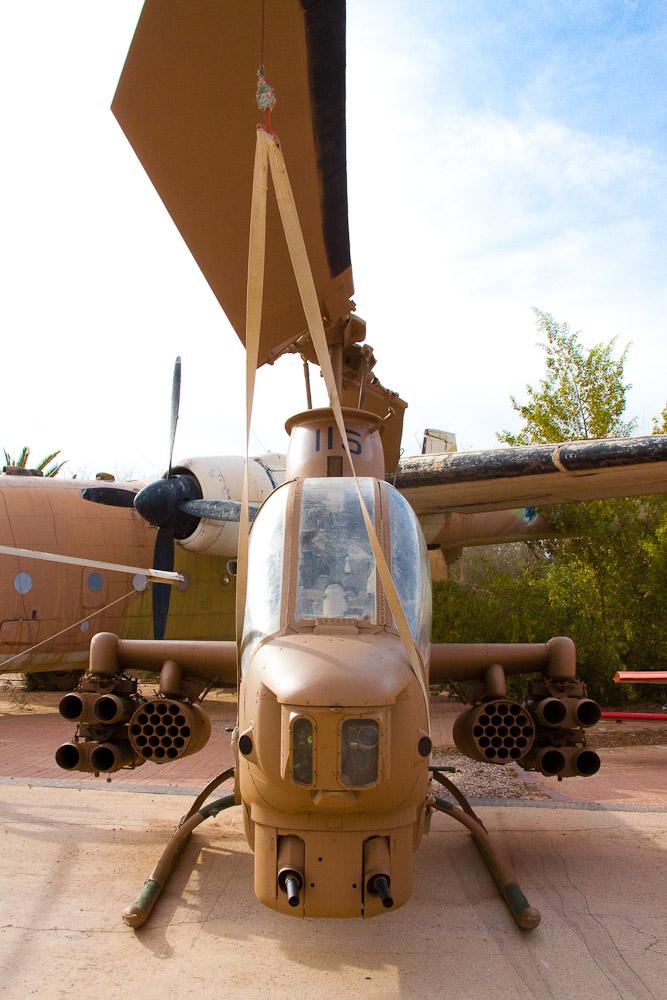 15121 Музей ВВС Израиля