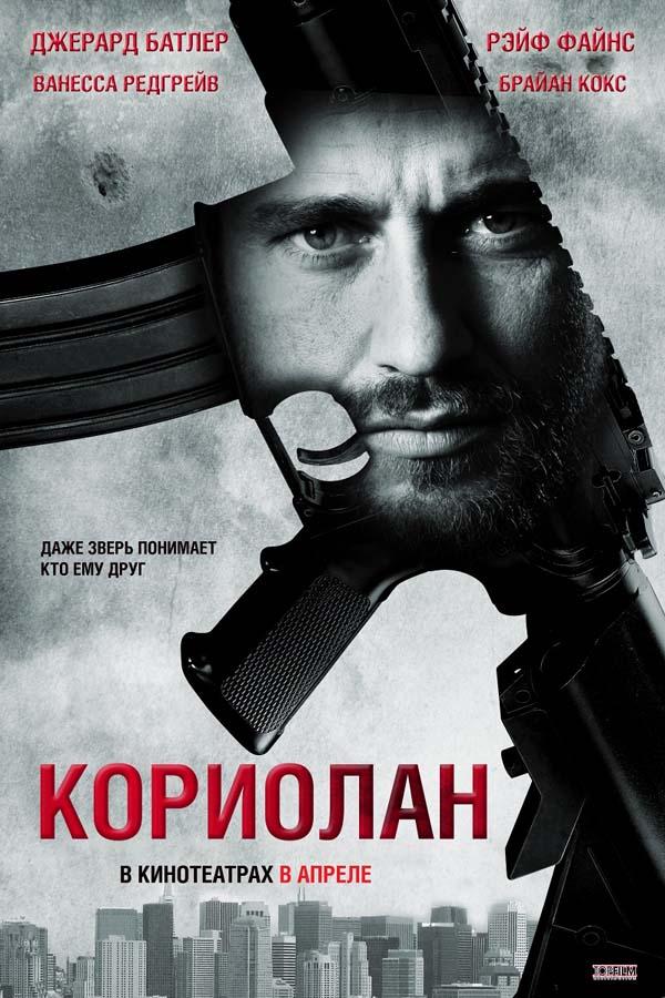 15141 Кинопремьеры января 2012