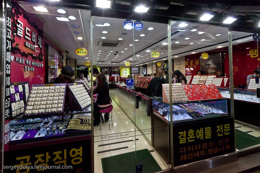 1586 Сеул: Южная Корея
