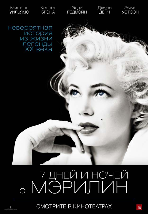 16129 Кинопремьеры января 2012