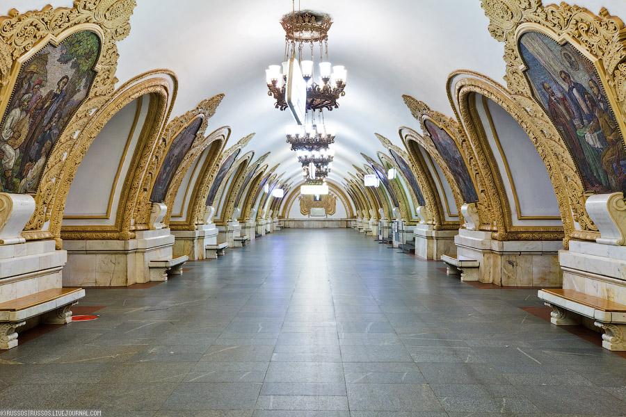 1698 Станция «Киевская кольцевая»