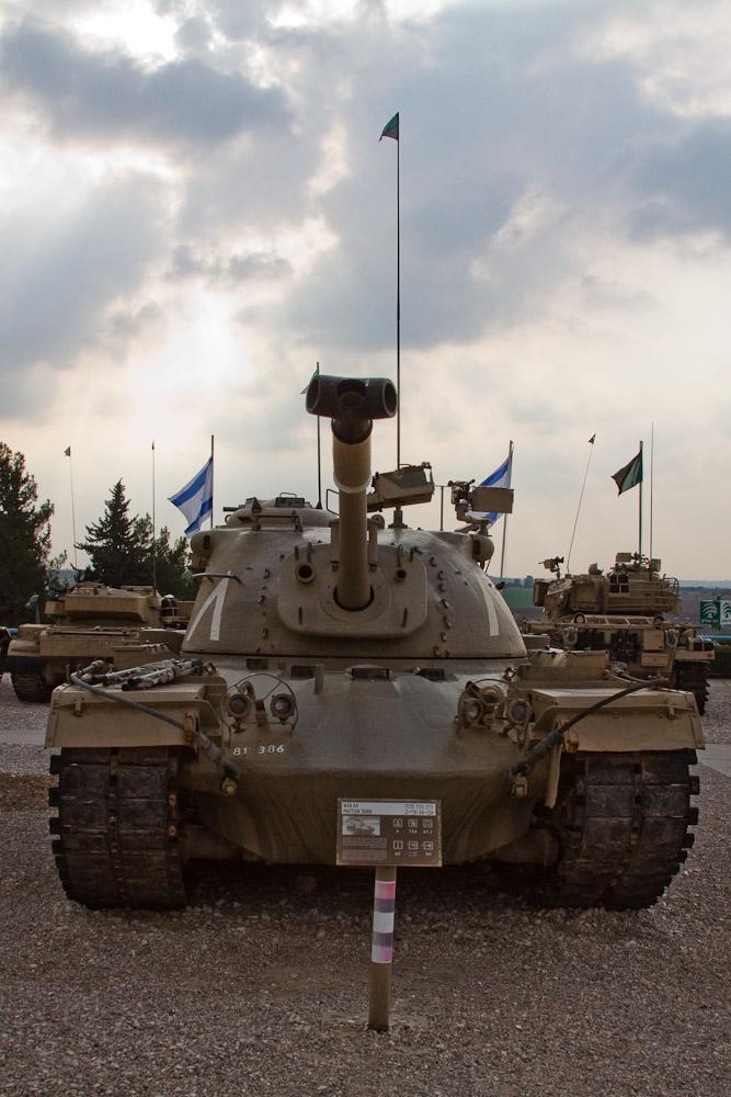 17118 Музей танковых войск в Израиле