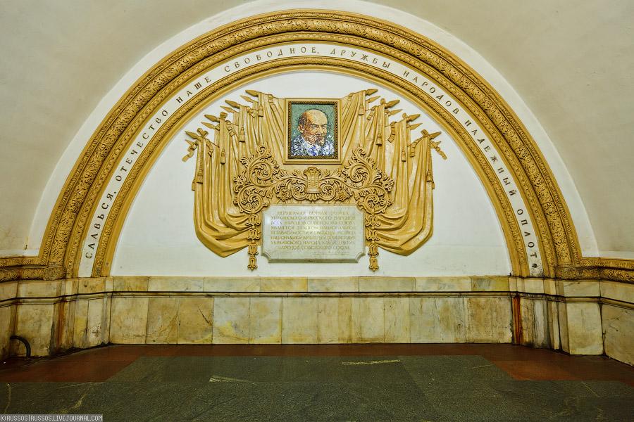 1792 Станция «Киевская кольцевая»