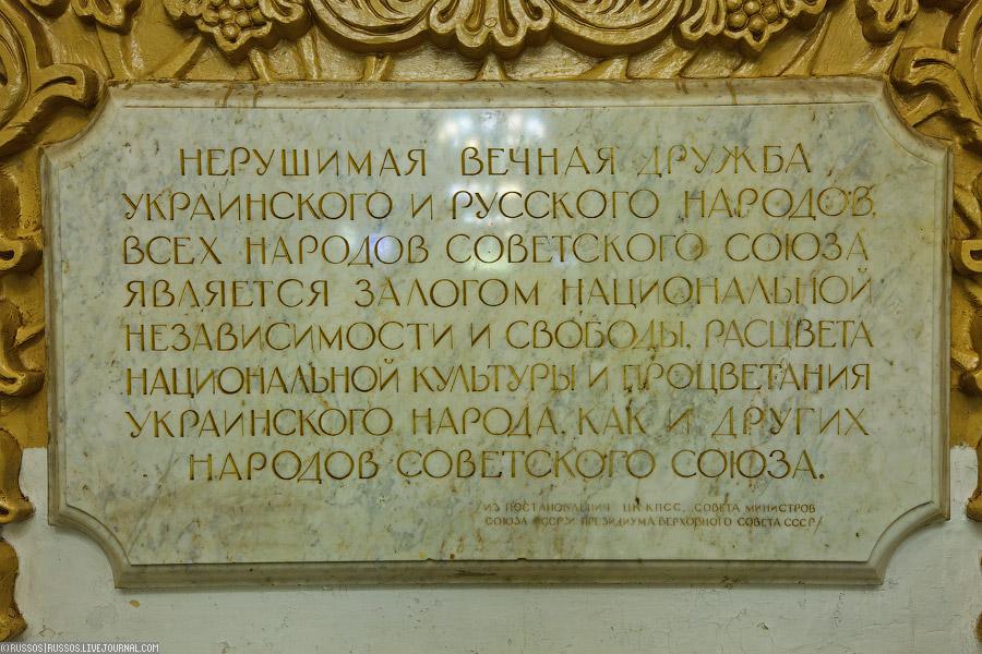 1888 Станция «Киевская кольцевая»