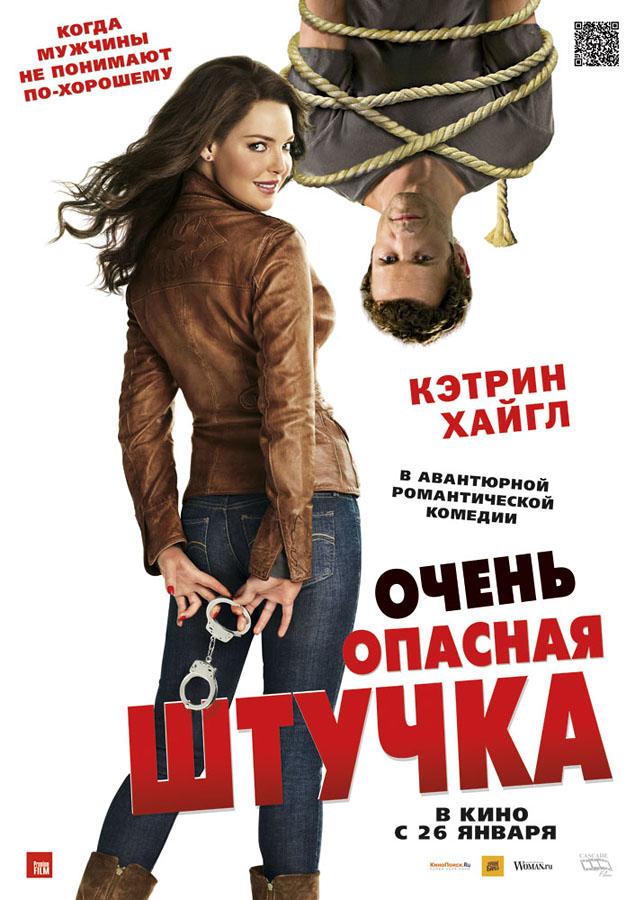 19101 Кинопремьеры января 2012