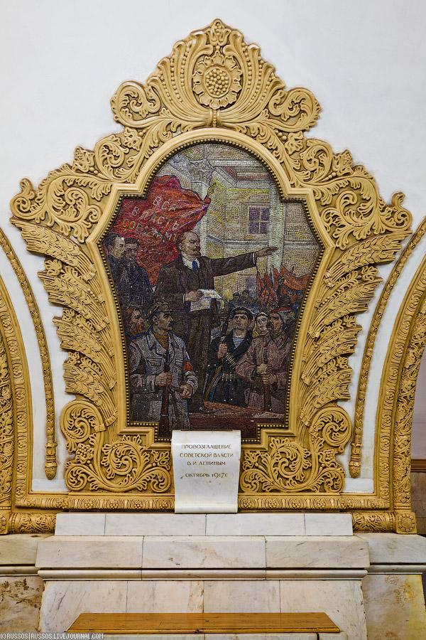 2292 Станция «Киевская кольцевая»