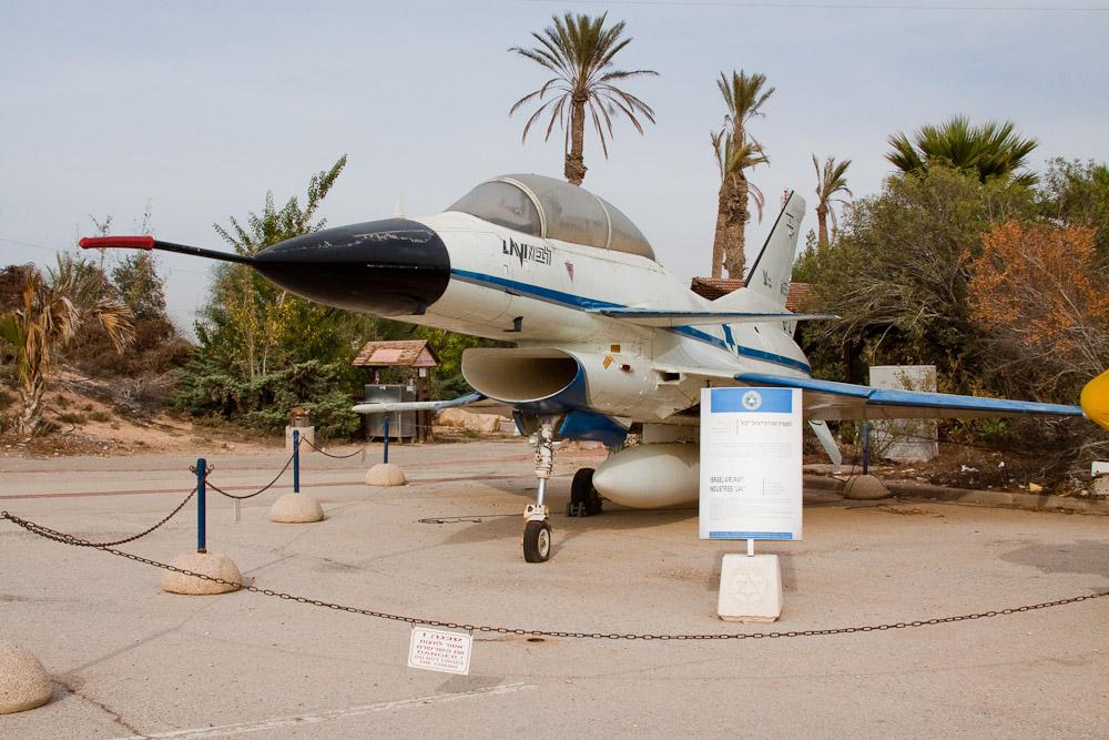 2376 Музей ВВС Израиля