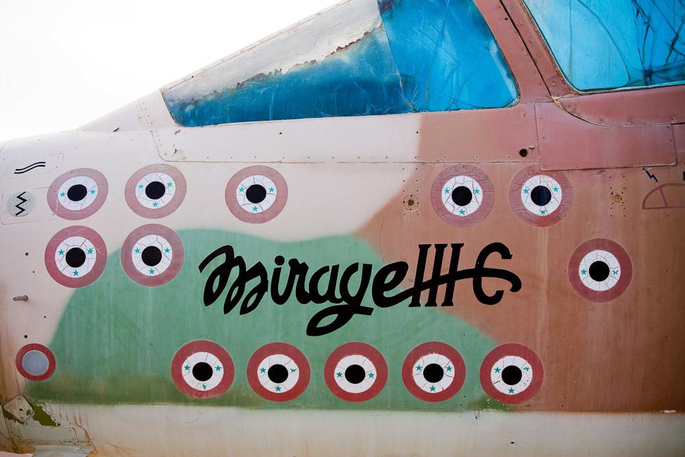 2377 Музей ВВС Израиля
