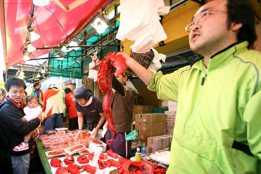 2473 Рыбный рынок Цукидзи