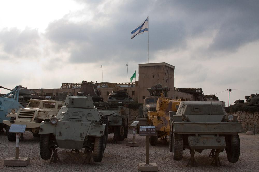 2479 Музей танковых войск в Израиле