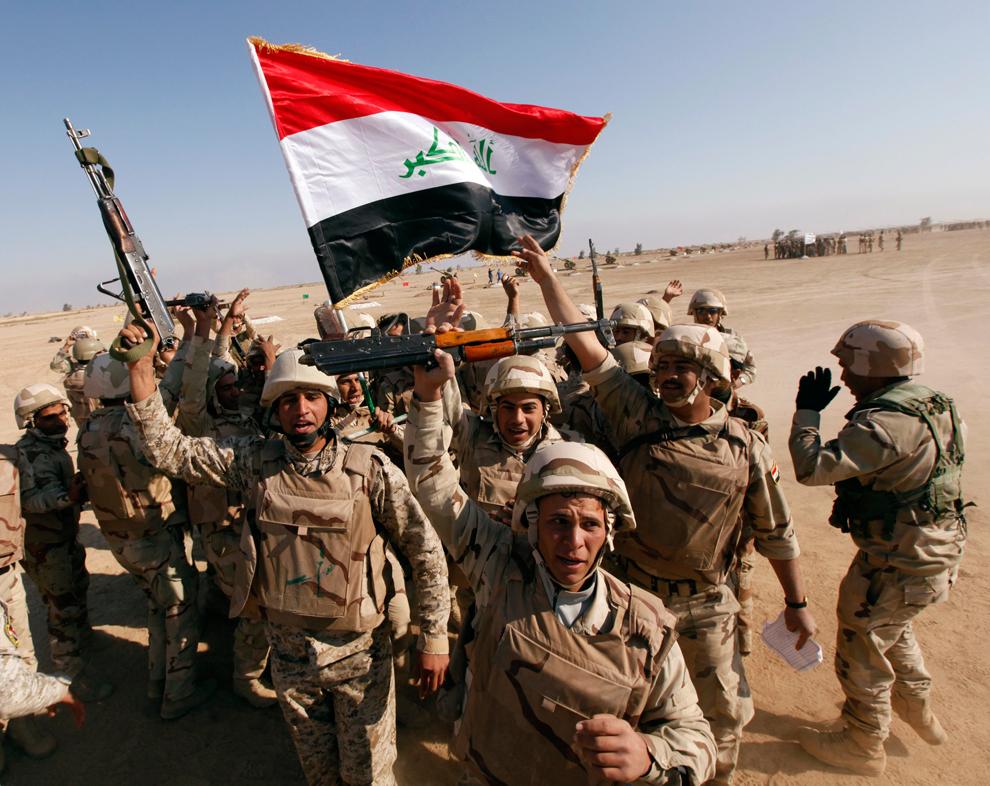 2480 Что ждет Ирак?