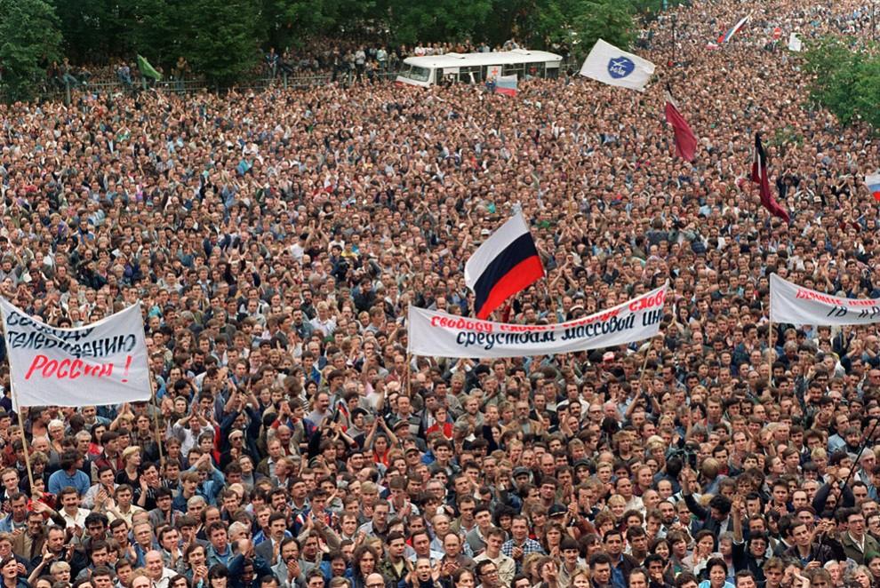 теперь события в москве 20 августа Битюг, пошли потрофеим