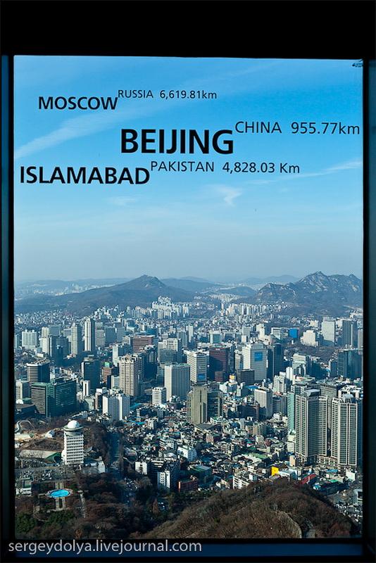 2738 Сеул: Южная Корея