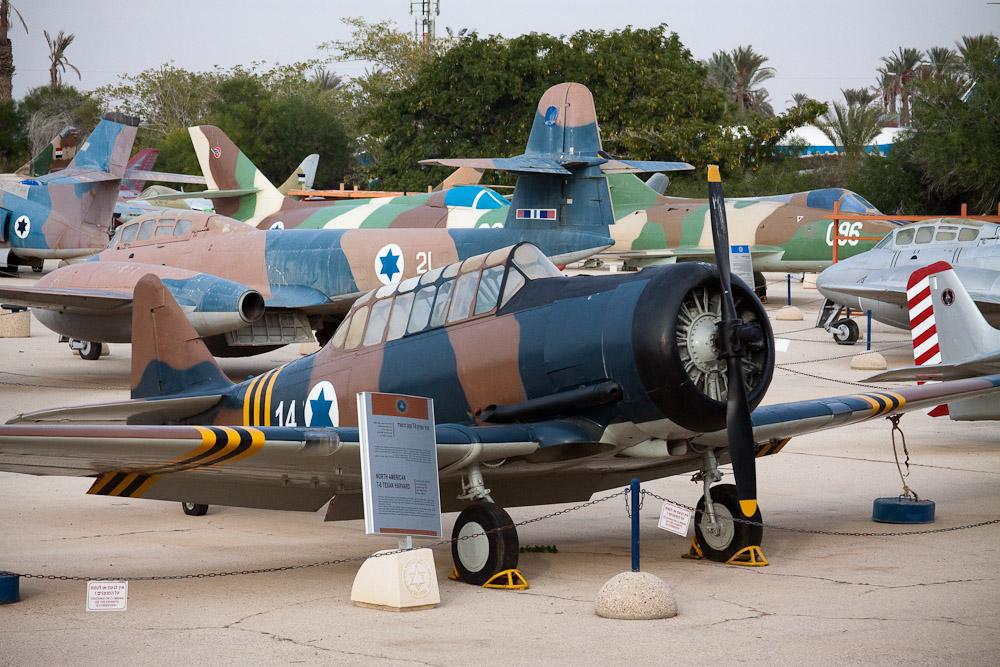 2758 Музей ВВС Израиля