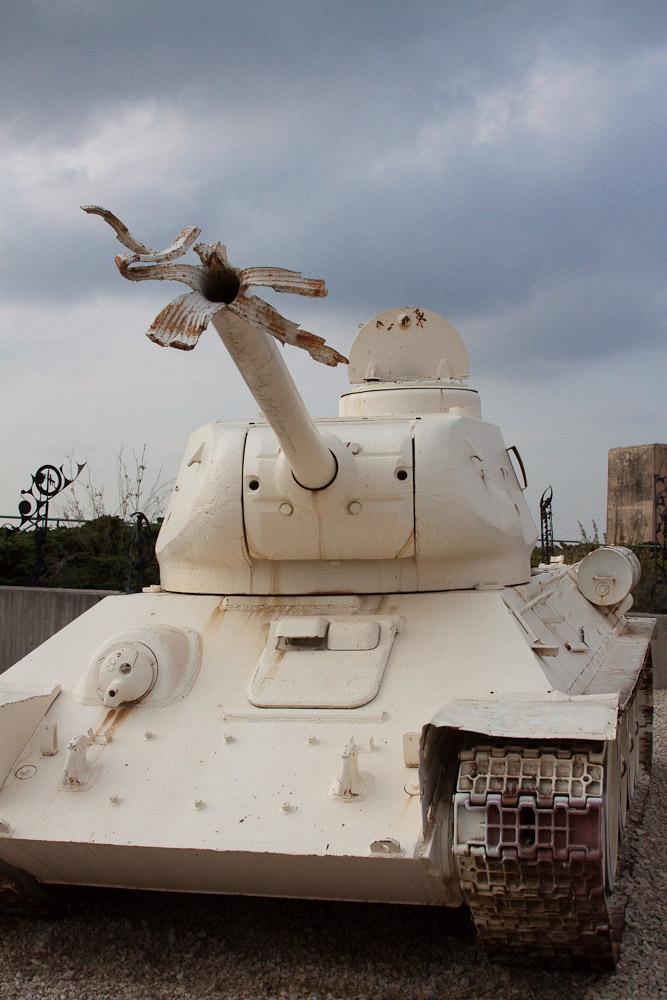 2864 Музей танковых войск в Израиле