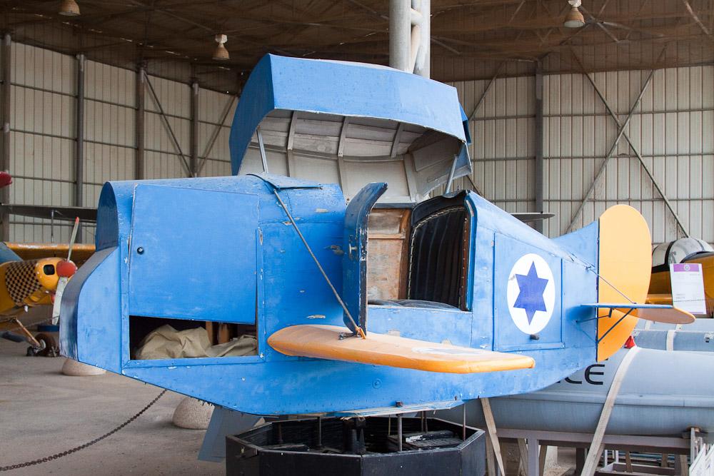3053 Музей ВВС Израиля