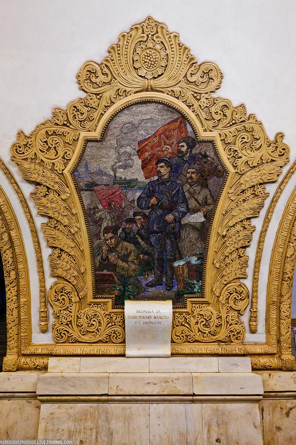31108 Станция «Киевская кольцевая»
