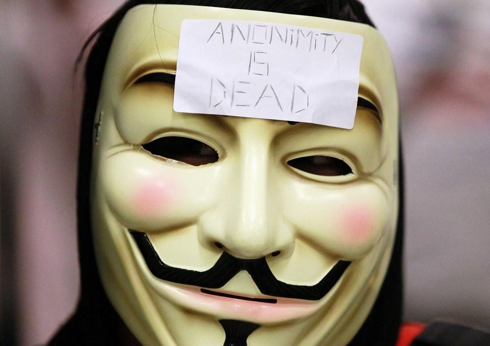 3343 Анонимы со всего света