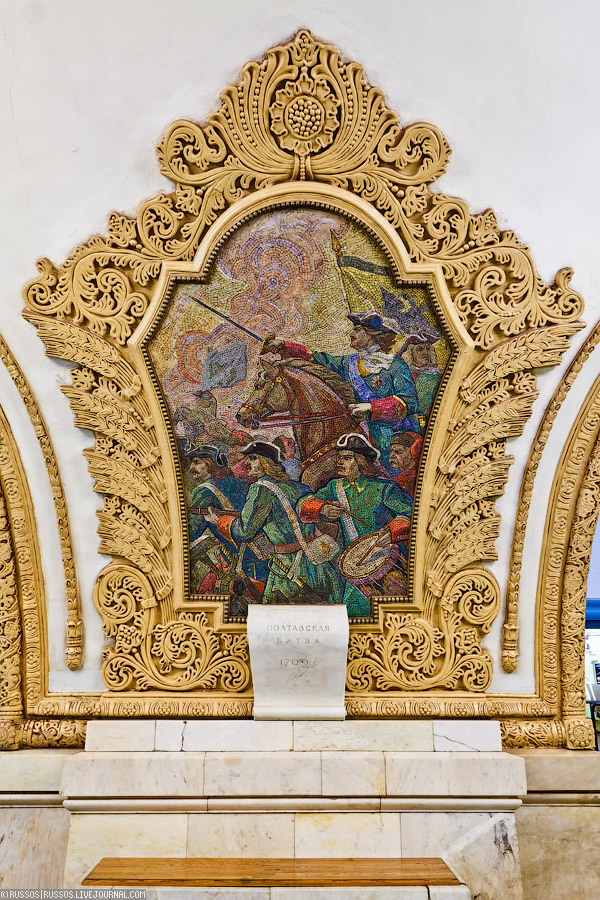 3442 Станция «Киевская кольцевая»