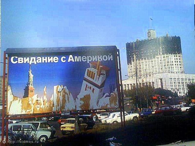 3448 Лучшие фото старой Москвы за 2011 год