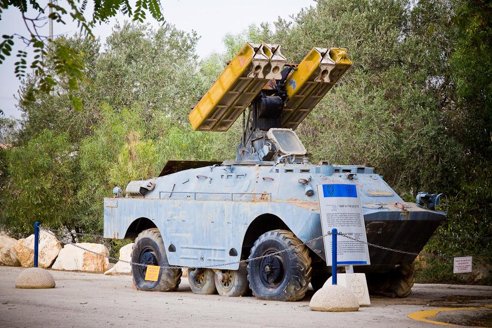 4028 Музей ВВС Израиля